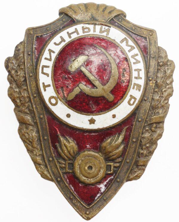 Excellent Mine Layer Badge