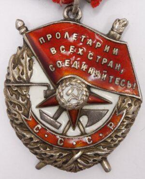 Order of the Red Banner Coat Hanger