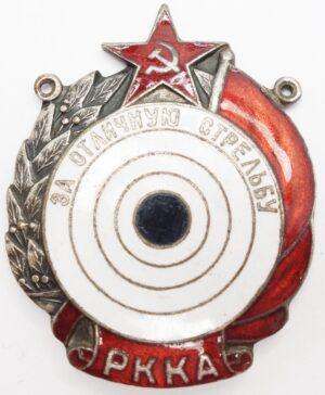 RKKA Excellent Shooting Badge