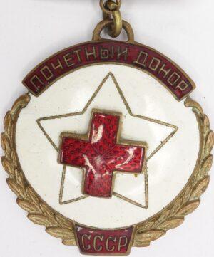 Soviet Blood Donor badge
