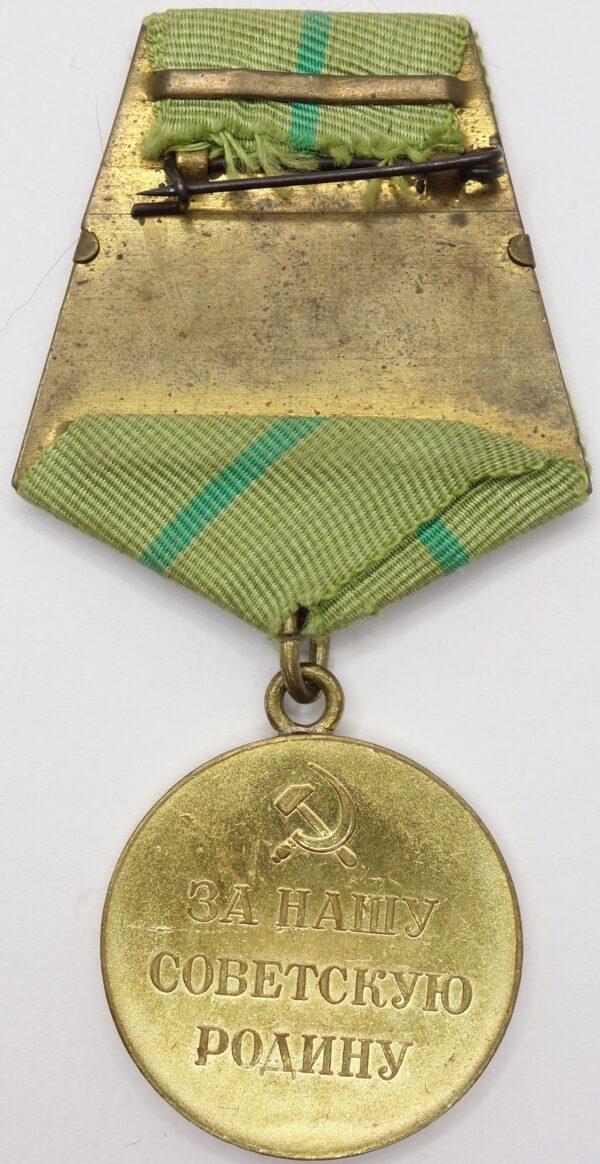 Soviet Medal for the Defense of Leningrad
