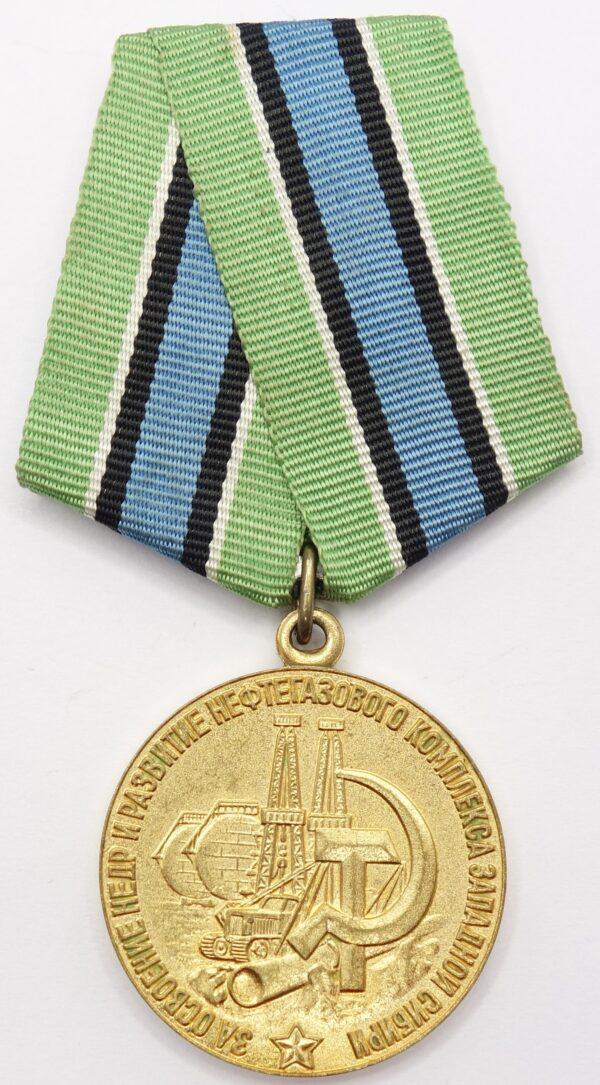 Soviet Siberia Medal