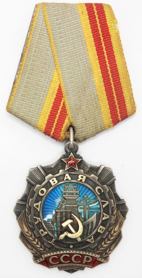 Soviet Order of Labor Glory