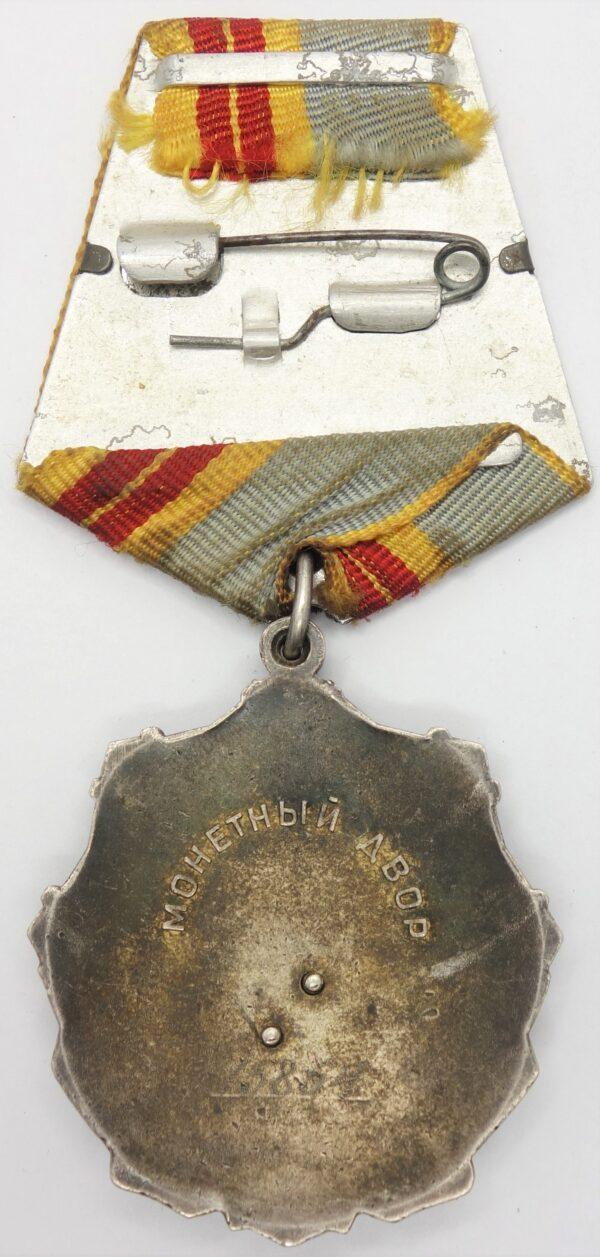 Order of Labor Glory