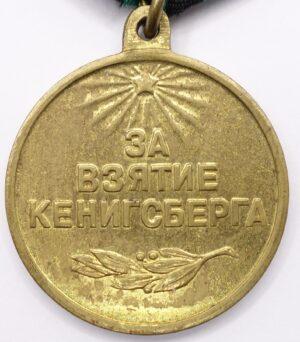 Soviet Medalfor the Capture of Königsberg