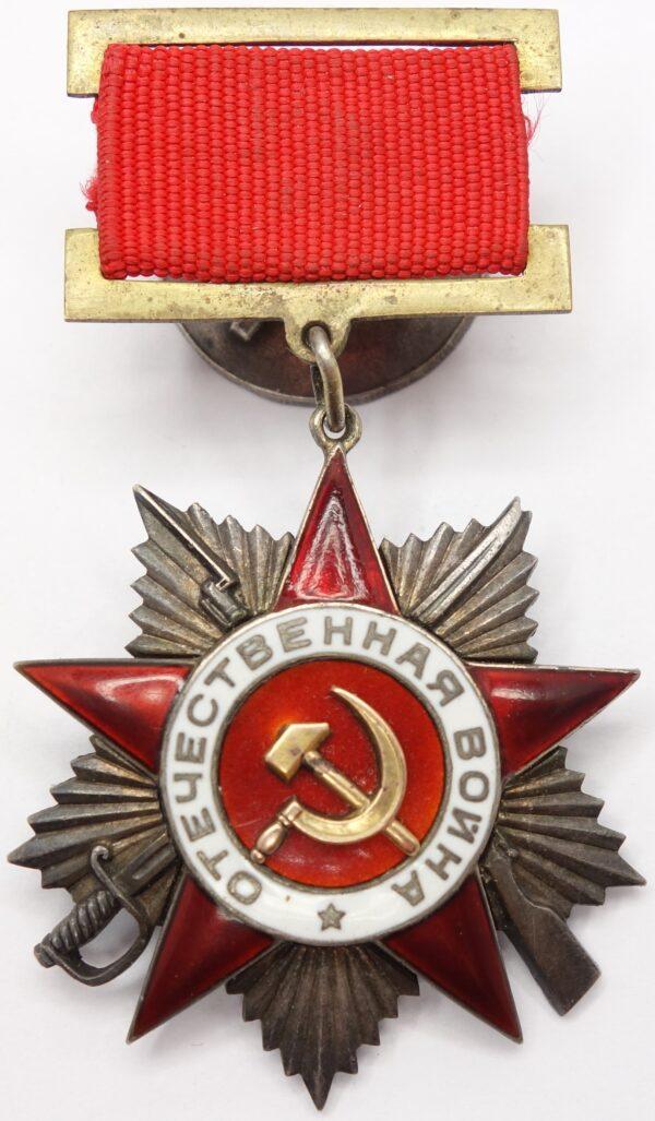 Soviet Order of the Patriotic War 2nd class