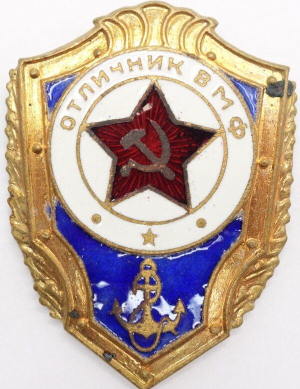 Excellent Soviet Navy Soldier badge.