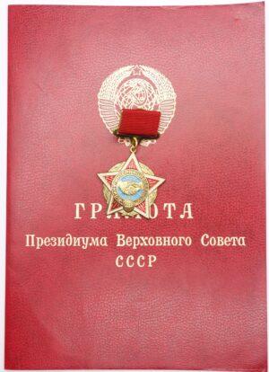 Soviet badge Afghanistan