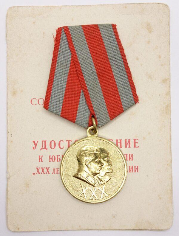Soviet Jubilee Medal 30 Years