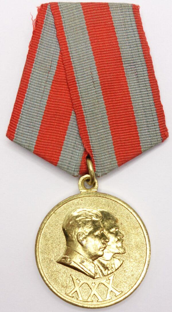 Soviet Jubilee Medal