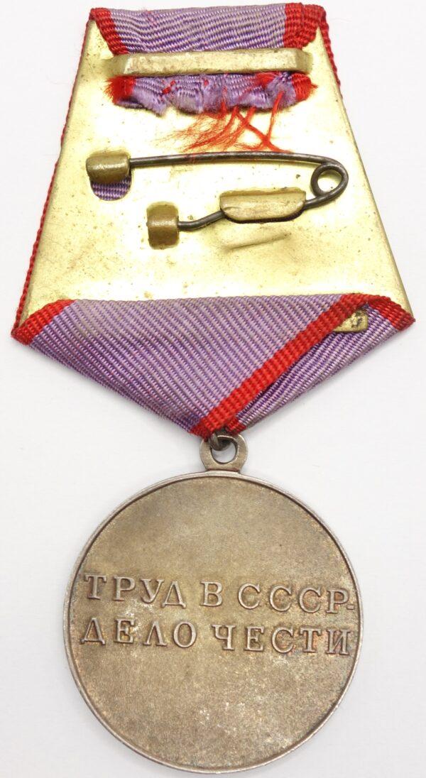 Soviet Medal for Labor Valor
