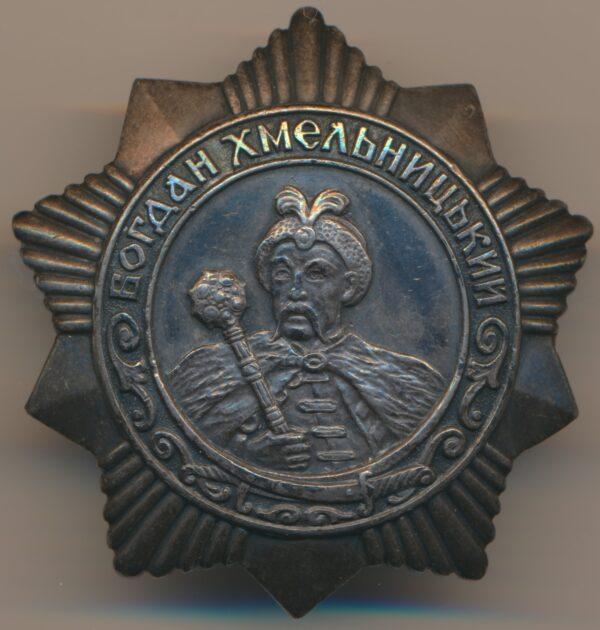 Soviet Order of Bogdan Khmelnitsky 3rd class