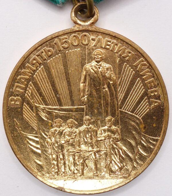 1500th Anniversary of Kiev