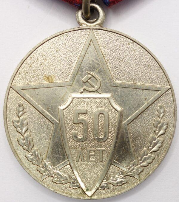 Soviet Militia Jubilee Medal militia