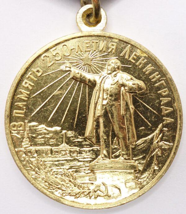 250th Anniversary of Leningrad medal
