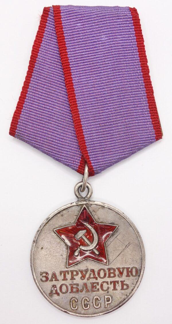 Soviet Medal forLabour Valour
