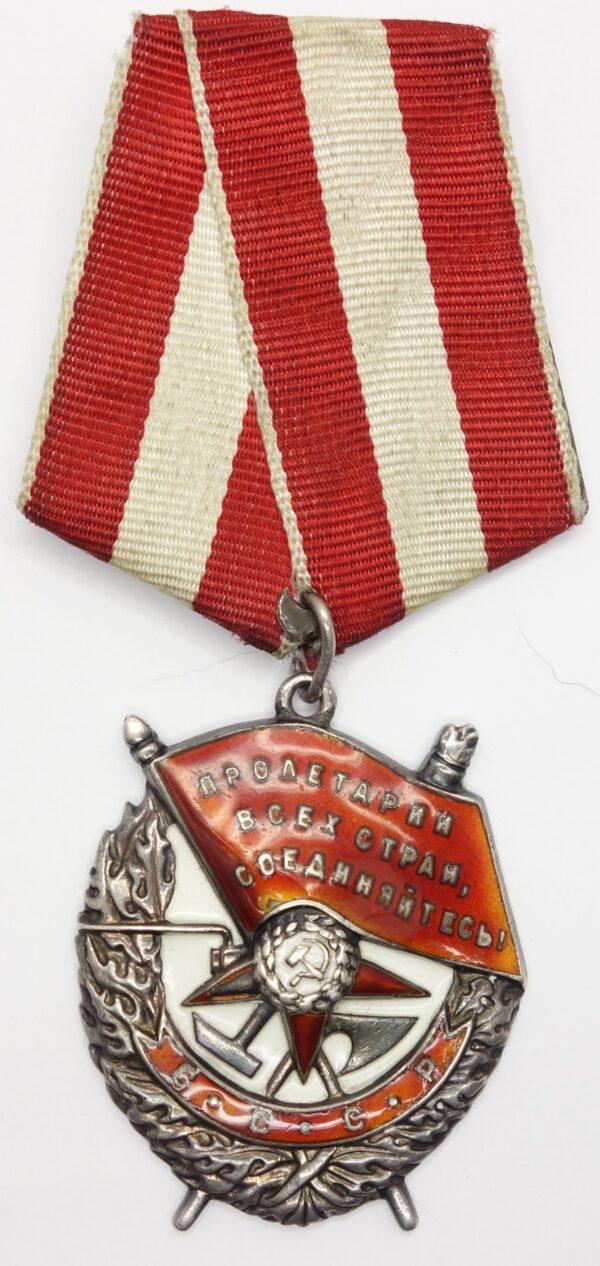 Орден Крaсного Знамени