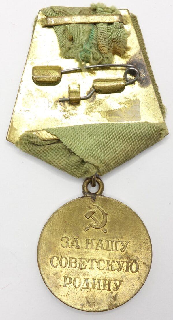 Soviet Medal for the Defense of Leningrad.