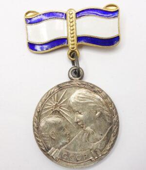 Soviet Maternity Medal