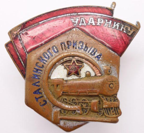 Soviet Shock Worker of Stalin Labor Campaign Badge
