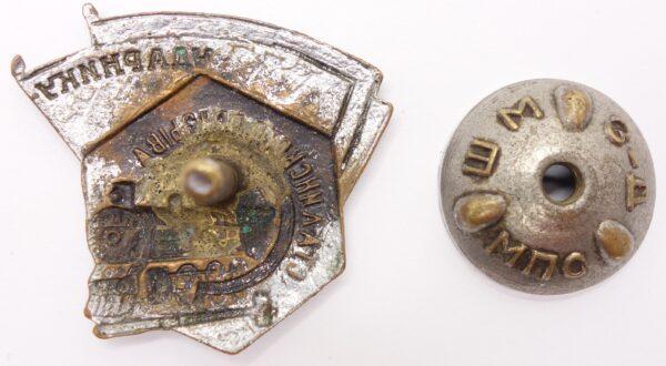 Soviet Shock Worker Badge