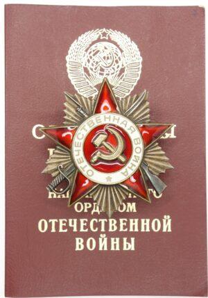 Soviet Order of the Patriotic War