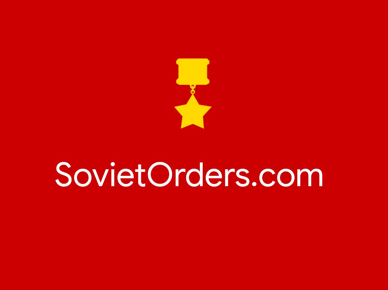 Sovietorders