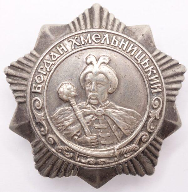 Soviet Order of Bogdan Khmelnitsky