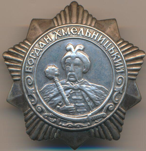 Soviet Order of Bogdan Khmelnitsky partisan