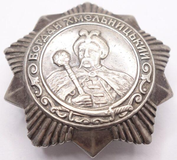 пристрастн Орден Богдана Хмельницкого