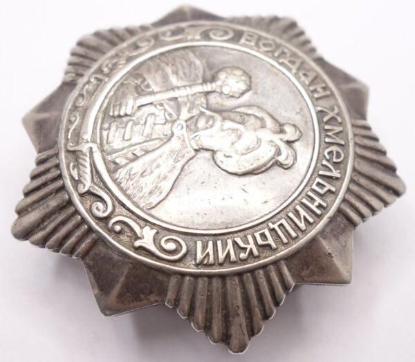 пристрастный Орден Богдана Хмельницкого