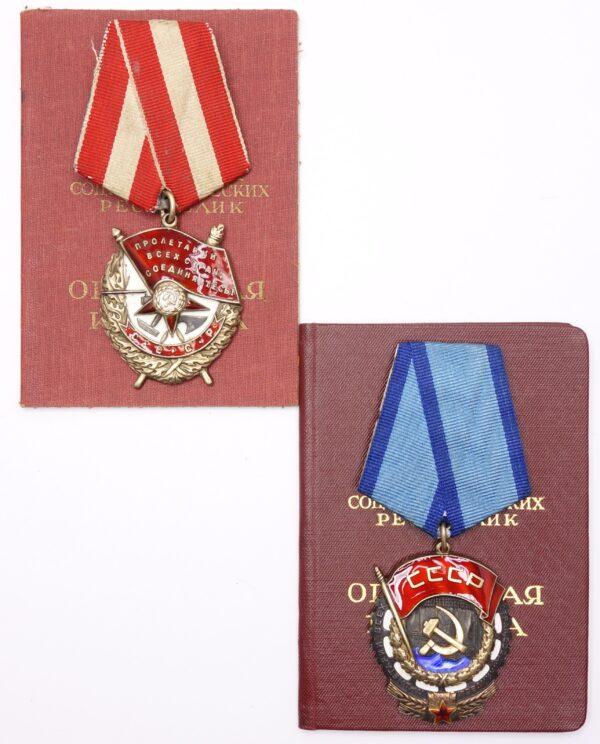 Soviet Group of Orders