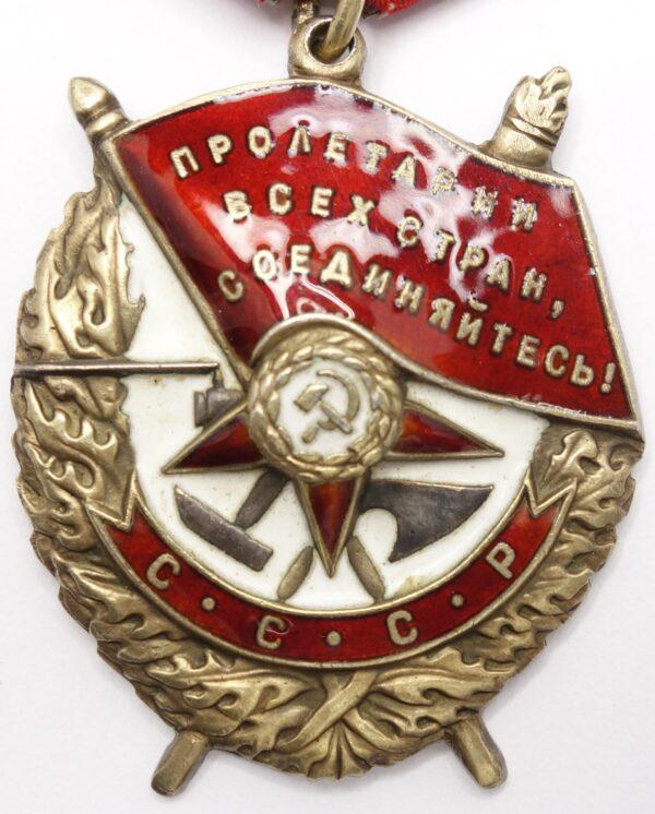Rotbannerorden UdSSR