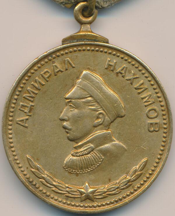 USSR Nakhimov Medal