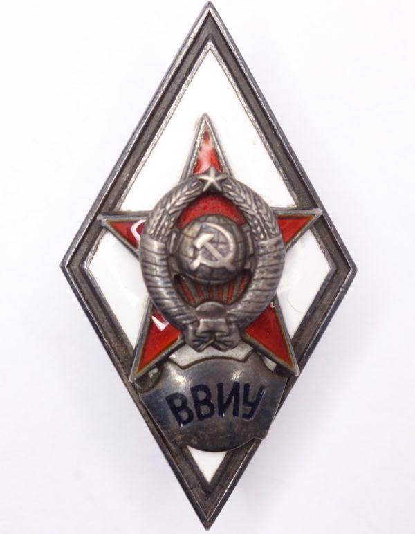 Soviet Academy Badge Military Engineer School