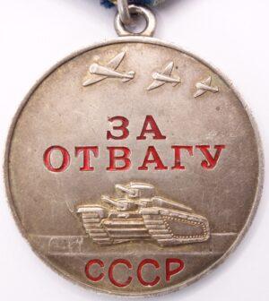 Soviet Medal for Bravery Duplicate