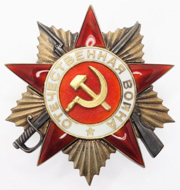 Order of the Patriotic War