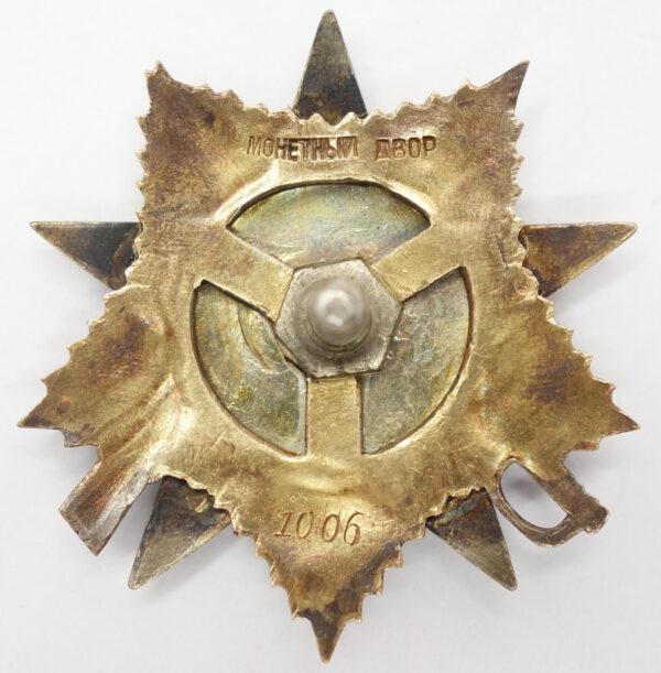 Order of the Patriotic War reissue