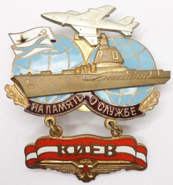 Soviet Aircraft Carrier Badge 'Kiev'