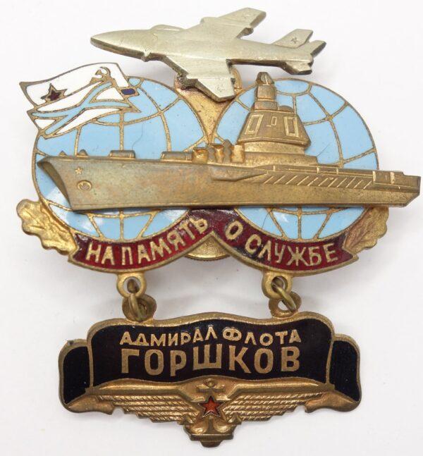Soviet Aircraft Carrier Badge 'Admiral Gorshkov'