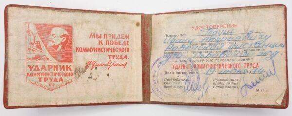 Shockworker of Communist Labor Badge with document