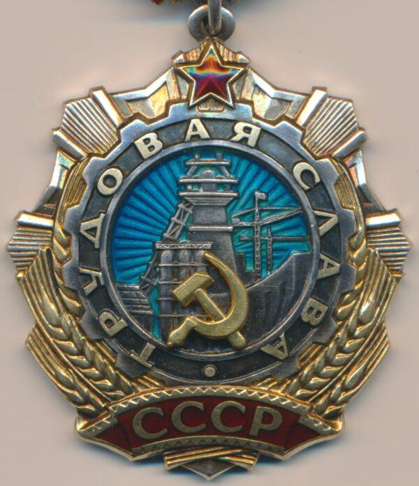 Soviet Order of Labor Glory 2nd class