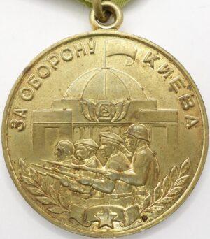 Soviet Medal for the Defense of Kiev