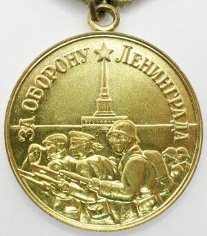 Soviet Medal for the Defense of Leningrad Voenkomat