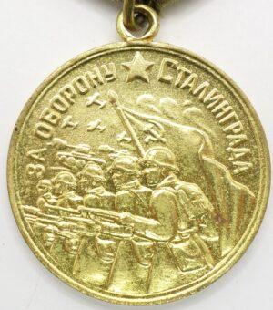 Soviet Medal for the Defense of Stalingrad Voenkomat