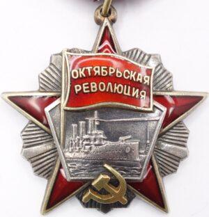 Soviet Order of the October Revolution