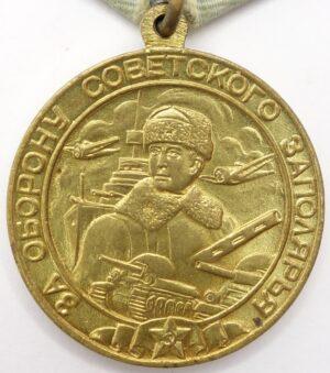 Medal for the Defense of the Polar Region