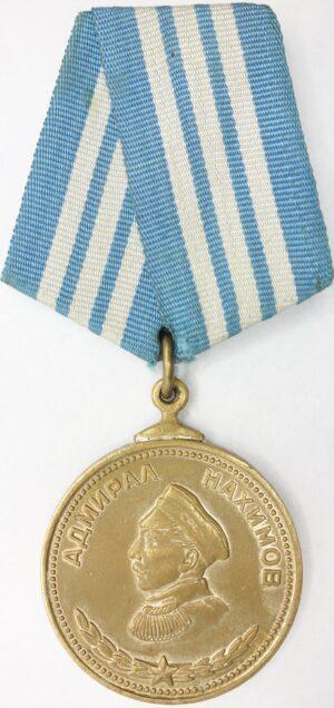 Soviet Medal of Nakhimov