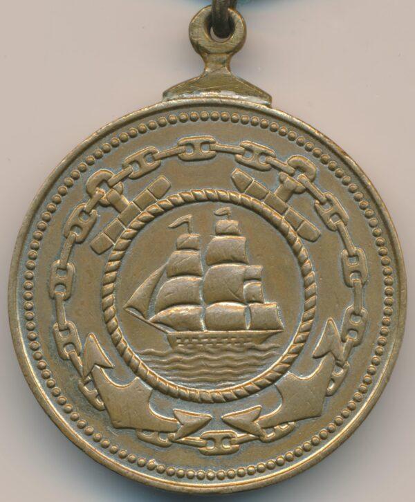 Nakhimov Medal