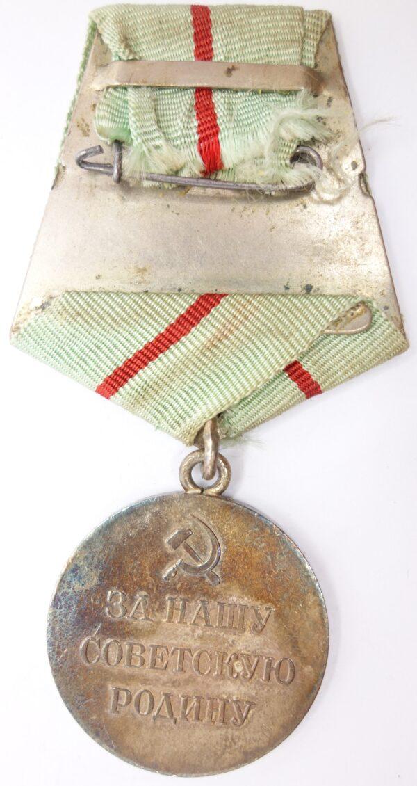 Soviet Partisan Medal 1st class